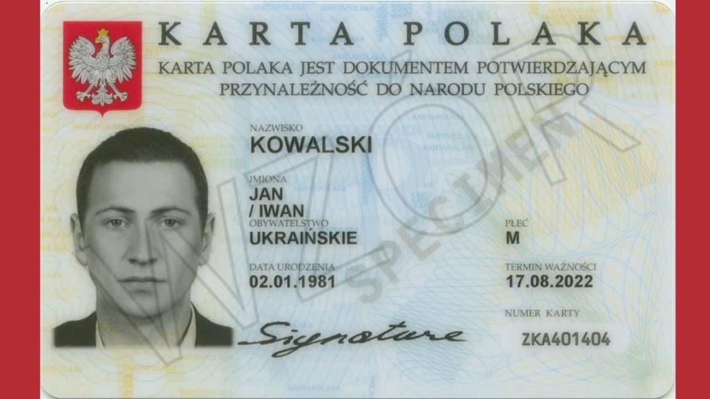 Грошова допомога по карті поляка - не проґавте термін подачі!