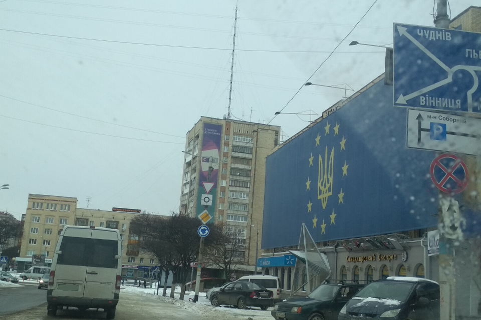 Чому не варто їхати на роботу в Варшаву