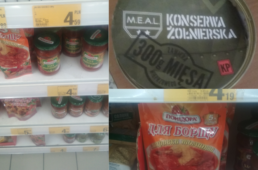 Які продукти купувати в Польщі в магазині?