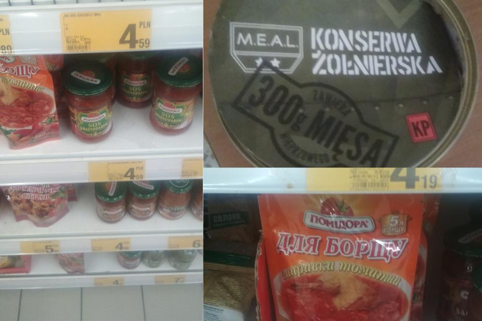Які продукти купувати в Польщі в магазині